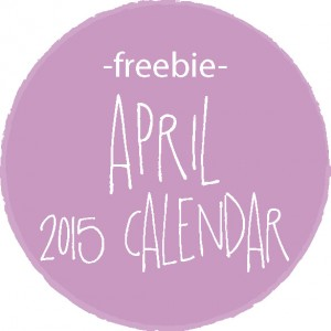 free april 2015 calendar printable